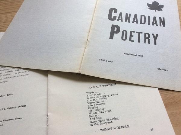 First published poem